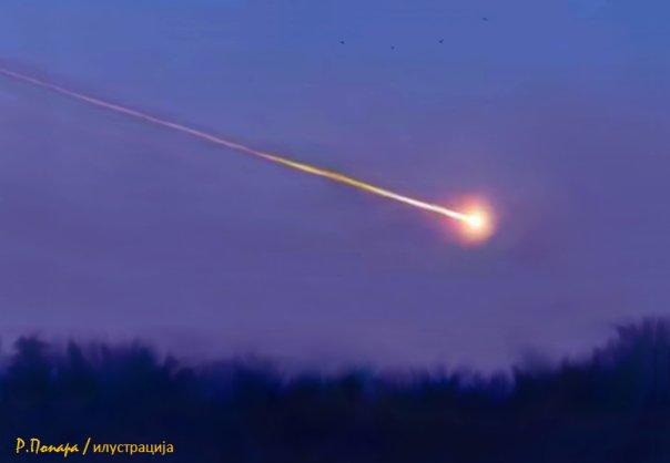 popare meteor bolid bilecka opstina