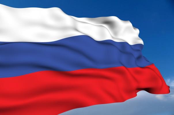 rusija zastava