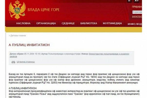 vlada crne gore poziv investitorima cirilica engleski
