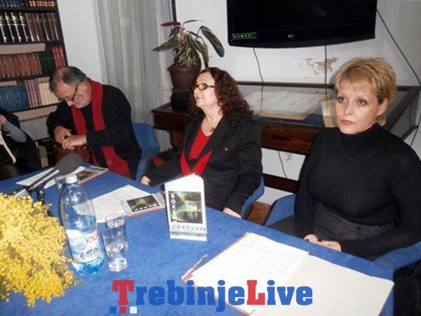 promocija knjige visnja kosovic