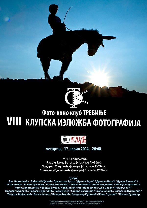 VIII  klupska izlozba foto kino klub trebinje