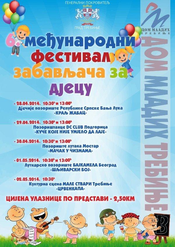 sesti medjunarodni festival zabavljaca za djecu trebinje