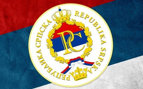 grb republike srpske