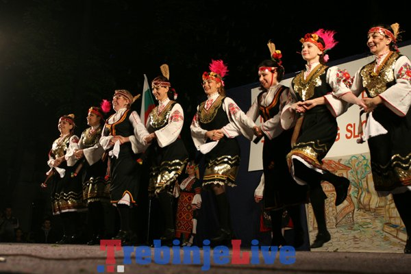 medjunarodni festival folklora trebinje 2014
