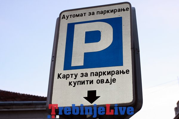 parking servis zaposleni trebinje