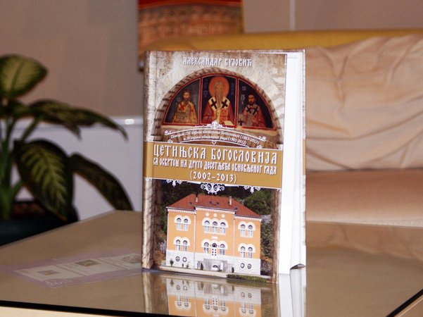 cetinjska bogoslovija 2002 2013