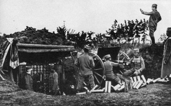 godisnjica pocetka prvog svjetskog rata