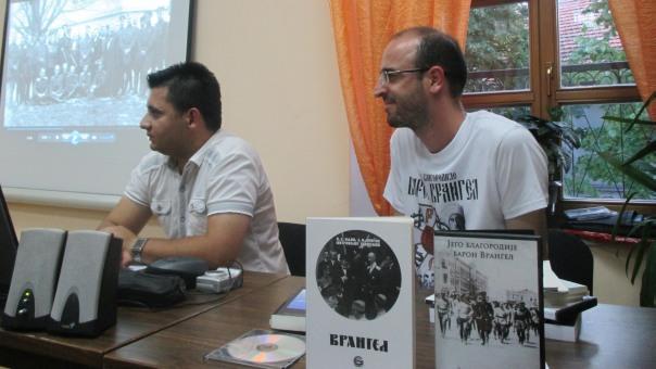 promocija filma o posljednjem ruskom vitezu