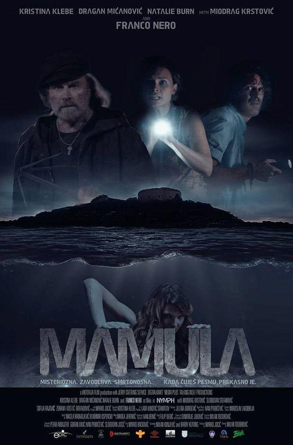film mamula