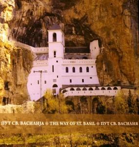 fotomonografija put svetog vasilija crkvina trebinje