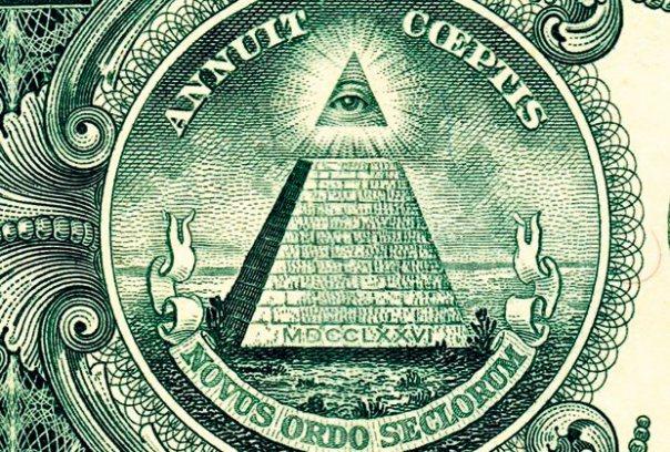 piramida iluminati