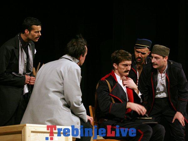 predstava sumnjivo lice gradsko pozoriste trebinje premijera