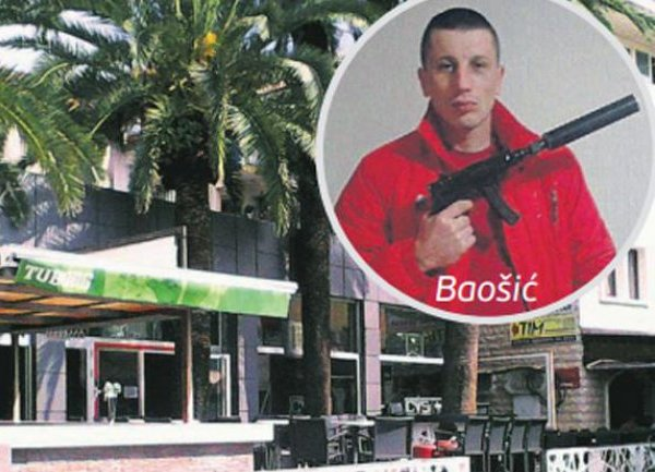 uhapsen dragoje baosic