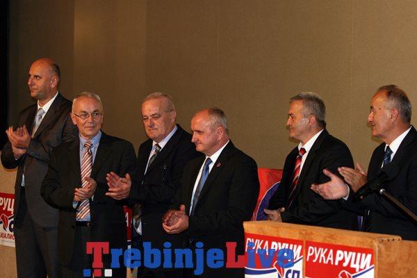 centralna tribina socijalisticke partije u trebinju