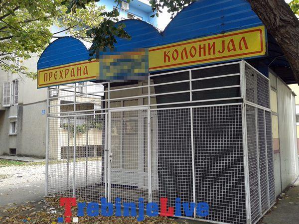 male prodavnice trebinje zatvaranje