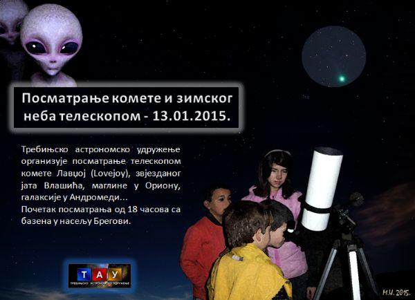 tau posmatranje komete