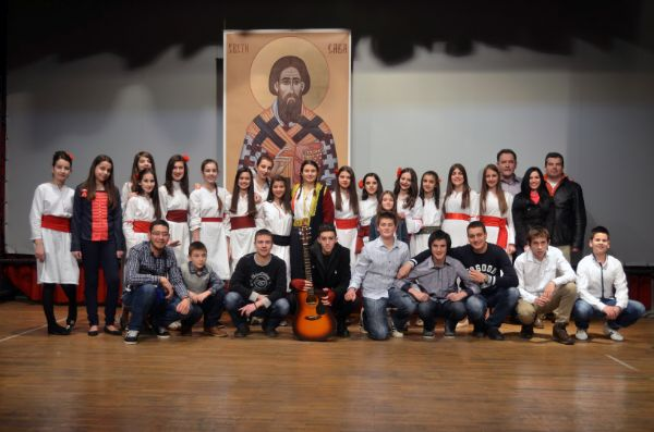 svetosavska akademija bileca