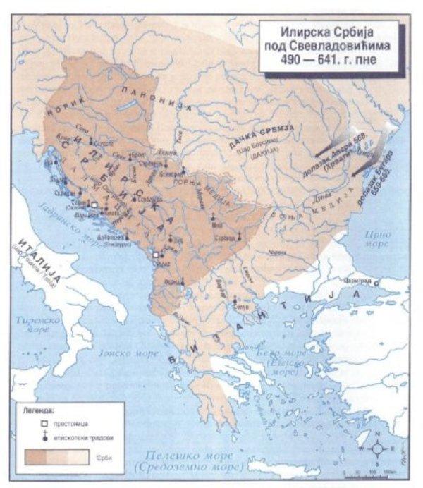 Ilirska srbija pod svevladovicima
