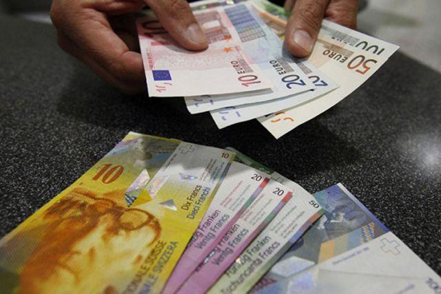 franak evro