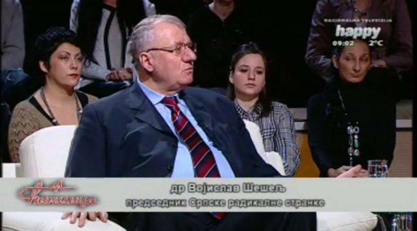 vojislav seselj u cirilici