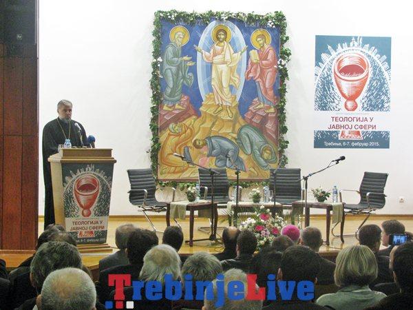 simpozijum teologija u javnoj sferi
