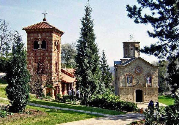 manastir koporin srbija