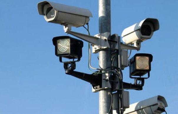 video nadzor kamere trebinje