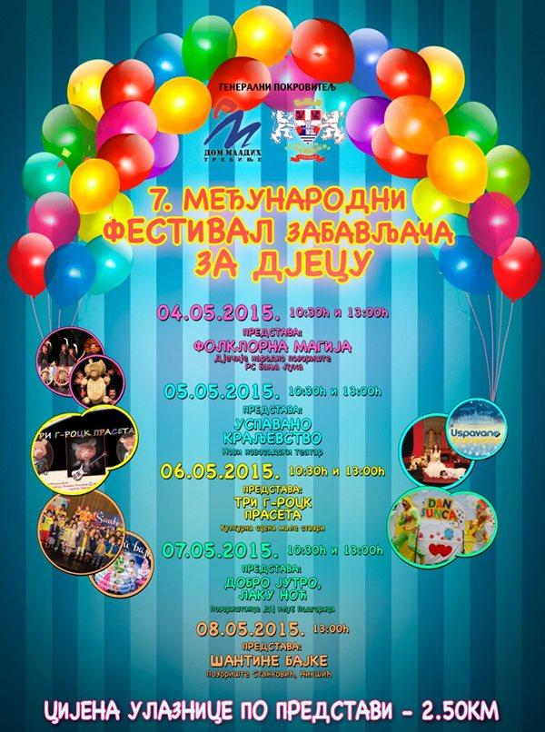 7 medjunarodni festival za djecu trebinje 2015