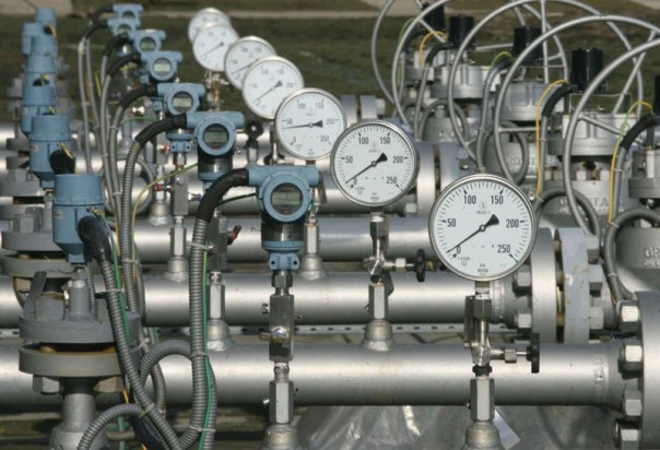 gasovod republika srpska
