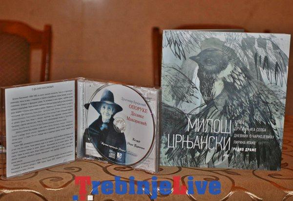 zvucna antologija pjesnika dobitnika duciceve nagrade