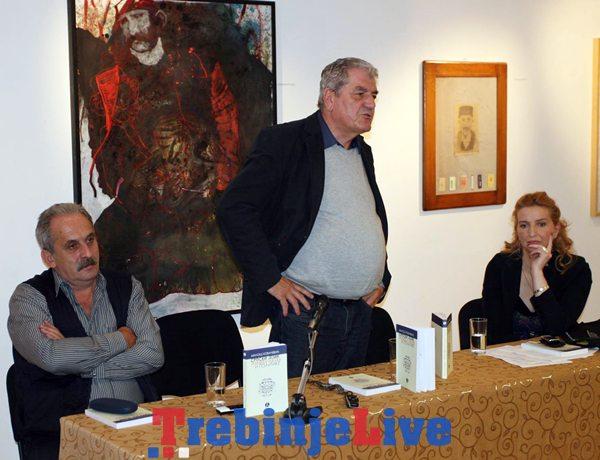 Srpski jezik izmedju nauke i politike milos kovacevic