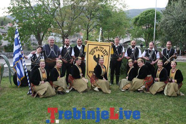 grci na II medjunarodnom festivalu folklora u trebinju