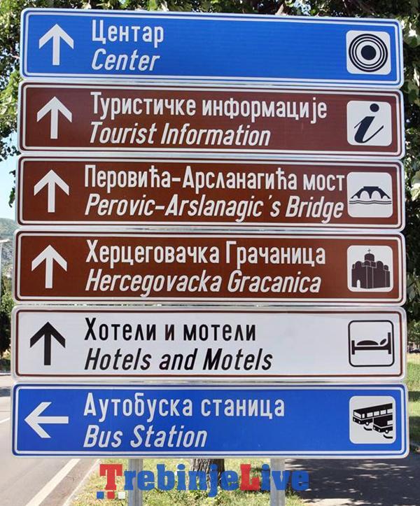 turisticka signalizacija trebinje