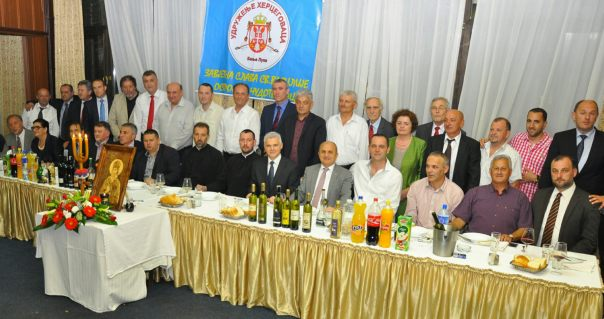 udruzenje hercegovaca Banjaluka
