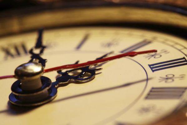 Vrijeme sekunda
