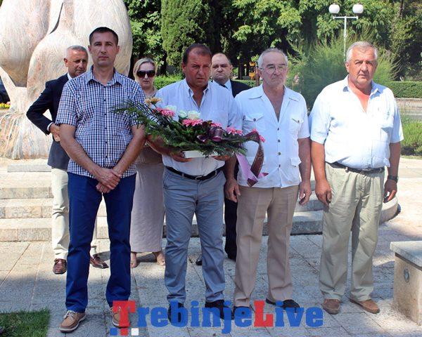 23 godine od formiranja trebinjske brigade