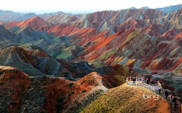 Dansa geoloski park, Kina