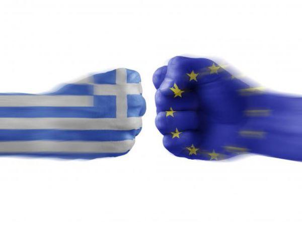 Grcka evrozona krediti mmf otplata