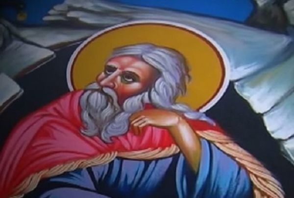 sveti ilija narodna vjerovanja