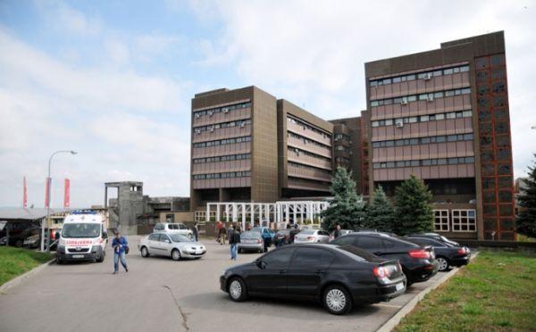 Univerzitetski klinicki centar Republike Srpske.