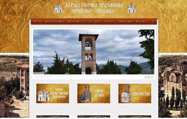 sajt kompleksa gracanica trebinje