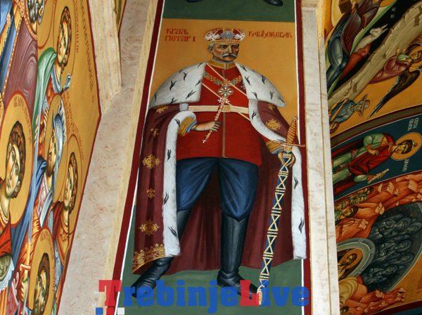znameniti srbi oslikani u sabornom hramu u trebinju