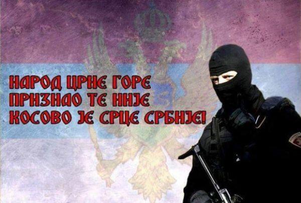 Crna gora kosovo unesko