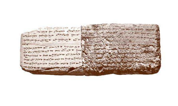 najstarija zapisana kompozicija