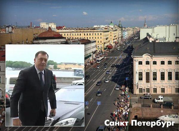Dodik sankt peterburg