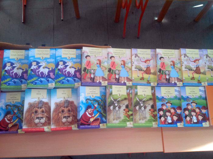 knjige osnovna skola gorica