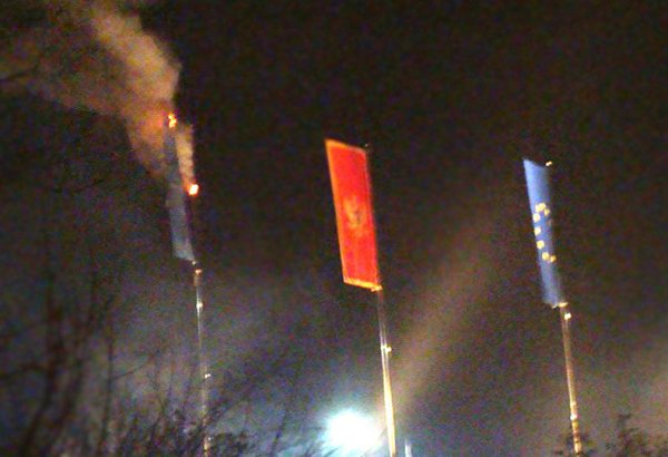 nato zastava cetinje