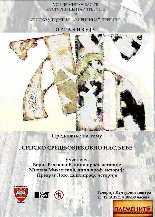 predavanje srpsko srednjovjekovno nasljedje trebinje