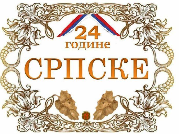 Dan republike srpske