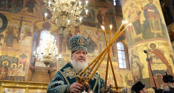patrijarh moskovski i cijele rusije kiril